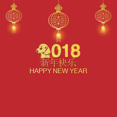 New Year party design. Chinese New Year Vector Design. Vector illustration. Year of the Dog