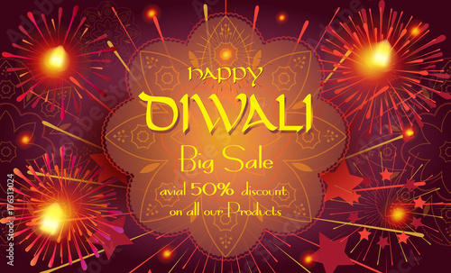 """Diwali Sale Banner, Burning Diya"