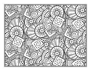 Fantasy ornamental pattern page