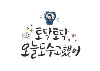 university examination Calligraphy