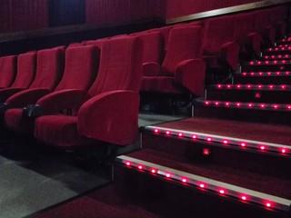 Empty Cinema seats at the movies