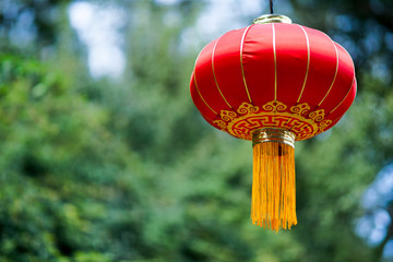 Chinese red lantern with yellow and golden pattern in Prince Gong's Mansion, Beijing