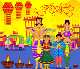 happy Diwali festival shopping posters