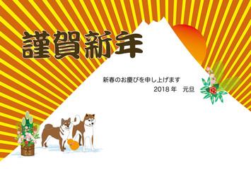 二匹の柴犬と日の出の富士山の年賀状テンプレート戌年2018