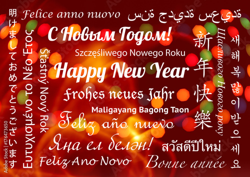 inscription happy new year in different languages english french german and others