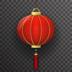 Chinese Paper Lantern Sign Transparent Background Mockup Icon 3d Realistic Design Vector Illustration