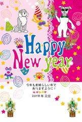 サングラスをかけたポップな犬の楽しい年賀状テンプレート ピンク