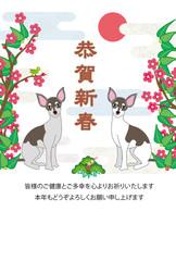 おしゃれな犬と梅の花の年賀状テンプレート戌年2018