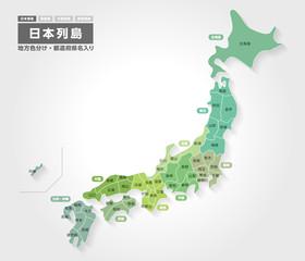 日本地図 都道府県名入り 日本語ver.