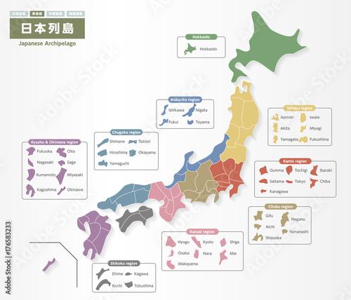 日本地図 地方分け 英語verfotoliacom の ストック画像とロイヤリティ