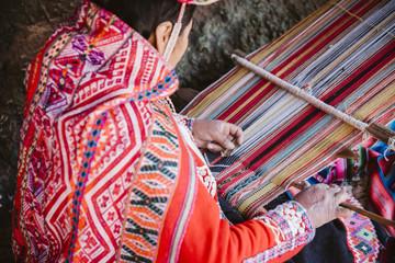 Peru Webereikunst