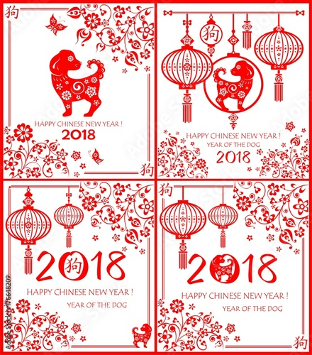 Paper applique greeting card collection for 2018 Chinese New Year ...