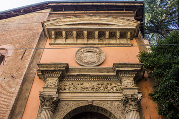 The Collegio di Spagna or Royal Spanish College, a college for Spanish students at the University of Bologna, Italy, which has been functioning since the 14th century