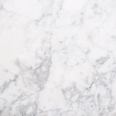 White Marble Texture, luxury white texture background