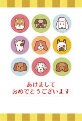 イラスト素材:色んなかわいい犬の年賀ハガキテンプレート(縦・添え書きスペースあり)