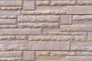 Stone facade tile (background, texture)