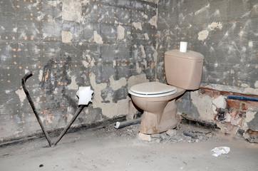 Sanierung WC, neues WC
