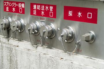 建物の防火設備 消化用採水口 送水口