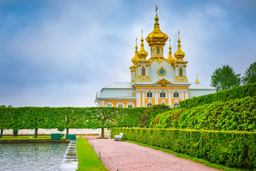 St. Petersburg. The city of Petrodvorets. View of the park of Peterhof.