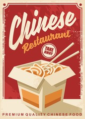 Chinese food restaurant retro promotional poster design. Chinese cuisine ad template.