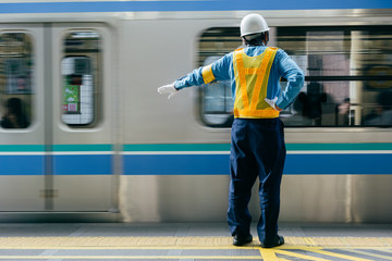 Train Conductor in Tokyo, Japan