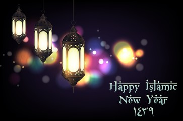 Happy new Hijri year 1439 with hanging lantern on bokeh background