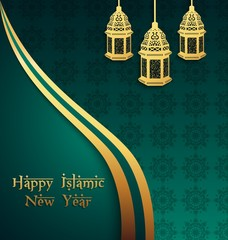 Islamic new year with gold dome and hanging lantern
