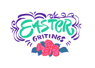 Easter banner with decorate calligraphy text. Vector illustration.
