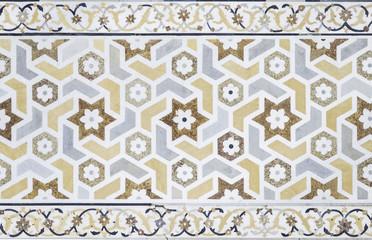 Arabic Mosaic Pattern Wall