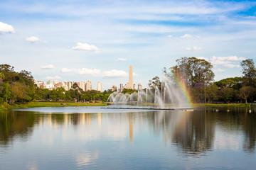 Ibirapuera Fountain, Sao Paulo.