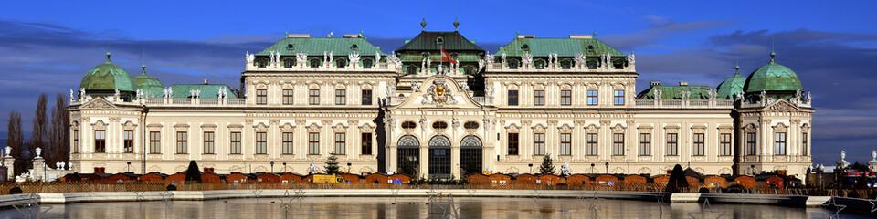 Upper Palace in historical complex Belvedere, Vienna, Austria