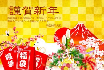 戌 富士山 年賀状 背景
