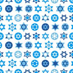 Blue Star of David symbols collection. Jewish seamless pattern