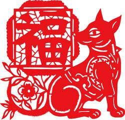 Chinese traditional Chinese zodiac pattern