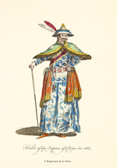 Old illustratiion of Emperor of China in traditional dresses in 1667. Long white and blue tunic with draping orange elements, cone hat and feathers. Old illustration by J.M. Vien, 1757-1772.