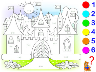 Mathematical worksheet for children on addition and subtraction. Need to solve examples and paint the castle in relevant colors. Developing skills for counting. Vector image.