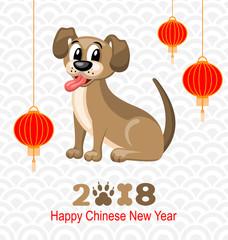 2018 Chinese New Year of Dog, Lanterns and Doggy, Celebration Eastern Card