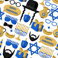 Happy Hanukkah seamless pattern with photo booth stickers. Accessories for festival and party