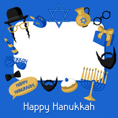 Happy Hanukkah frame with photo booth stickers. Accessories for festival and party