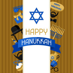 Happy Hanukkah card with photo booth stickers. Accessories for festival and party