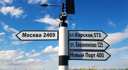 The sign near railwai in the middle Siberia in Russia with sky and clouds.