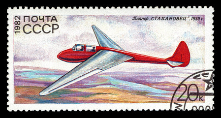 "A Stamp printed in USSR (Russia) shows the glider Stakhanovets, from the series ""History of the Soviet Gliding"", circa 1982"