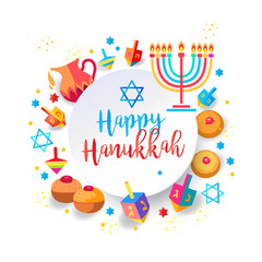 Vector Jewish holiday Hanukkah greeting card, traditional Chanukah symbols - wooden dreidels (spinning top), Hebrew letters, donuts, menorah candles, oil, star of David, pattern template.