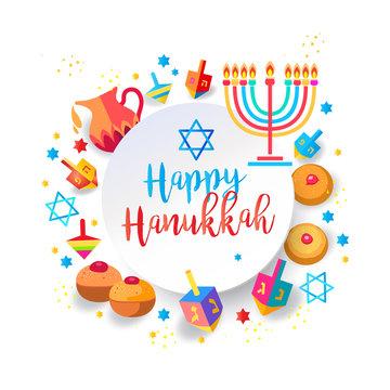 Vector Jewish holiday Hanukkah greeting card, traditional Chanukah symbols - wooden dreidels (spinning top), Hebrew letters, donuts, menorah candles, oil, star of David, pattern template.