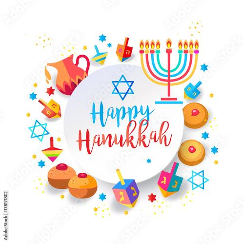 Vector Jewish Holiday Hanukkah Greeting Card Traditional Chanukah Symbols