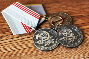 USSR badges and orders. Award for bravery. The memory of the victory.
