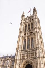 ビクトリアタワー