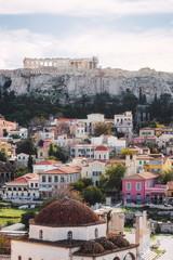 Athens Acropolis, Plaka and Monastiraki