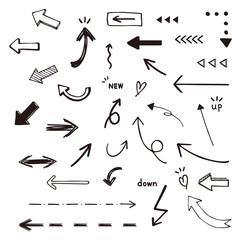 手描き 矢印セット / vector eps10