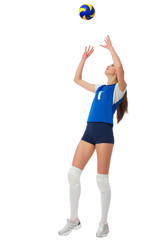 Girl volleyball player (ver with ball)